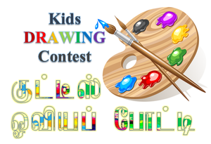 Drawing Contest Registration
